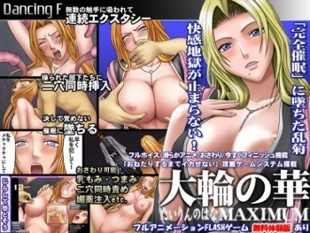 hentai mini game kiss collection: